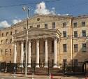 19 марта межведомственная комиссия утвердит назначение нового тульского прокурора