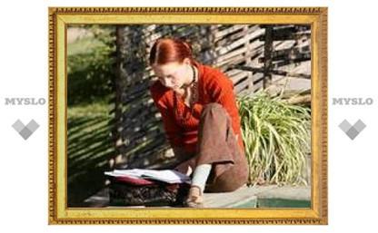 В Туле женщины читают больше мужчин