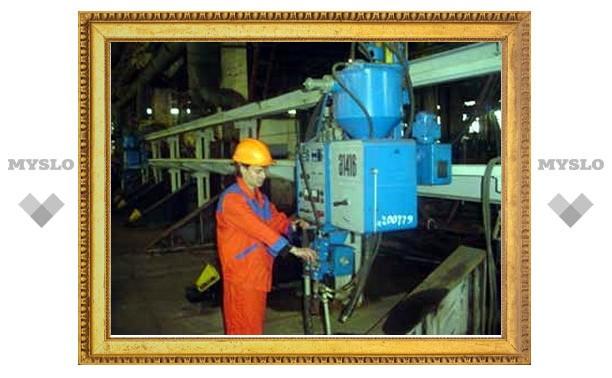 На заводе «Штамп» были нарушены правила безопасности