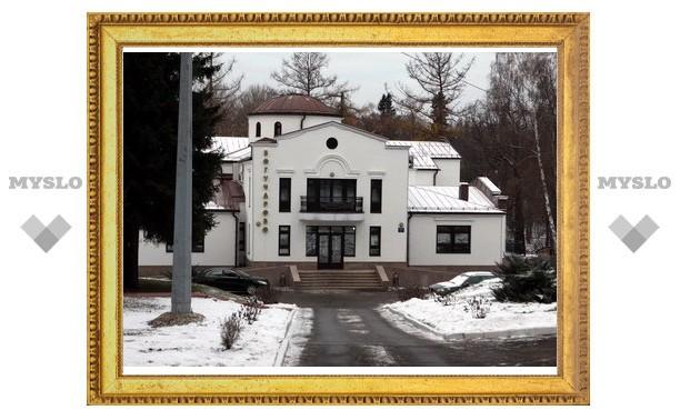 Резиденция тульского губернатора «Богучарово» сдается в аренду!