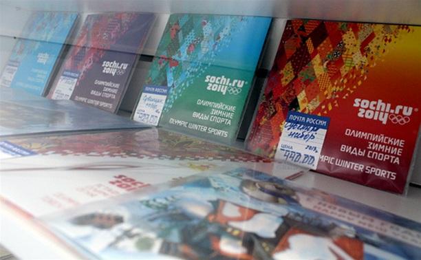 Тульские почтовики встречают Олимпиаду выставками марок и открыток