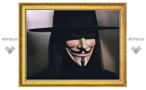 Хакеры запланировали уничтожение Facebook