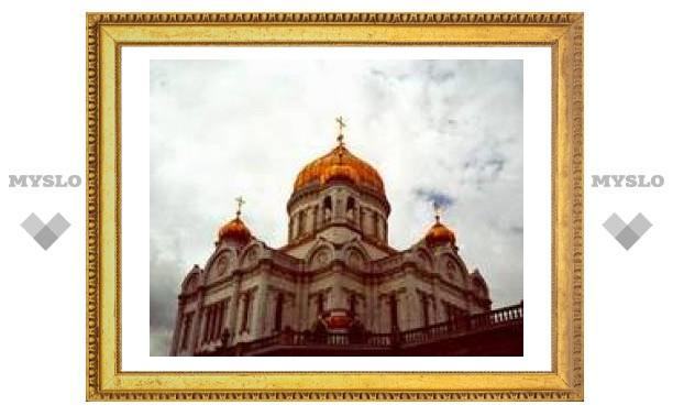 Румынская и Русская православная Церкви обсудят проблему бессарабских епископатов
