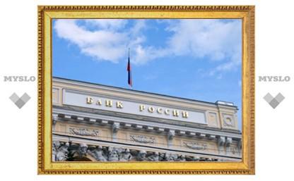 В банках России впервые с 2009 года уменьшился объем вкладов
