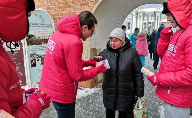 В Туле туристов встречают 90 волонтеров