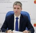 Журавлев назначен замминистра – директором департамента лесного хозяйства министерства природных ресурсов