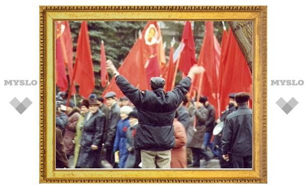 Администрация Тулы, по словам коммунистов, запрещает октябрьскую демонстрацию