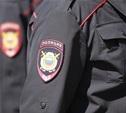 Полиция выставила оцепление в Комсомольском парке