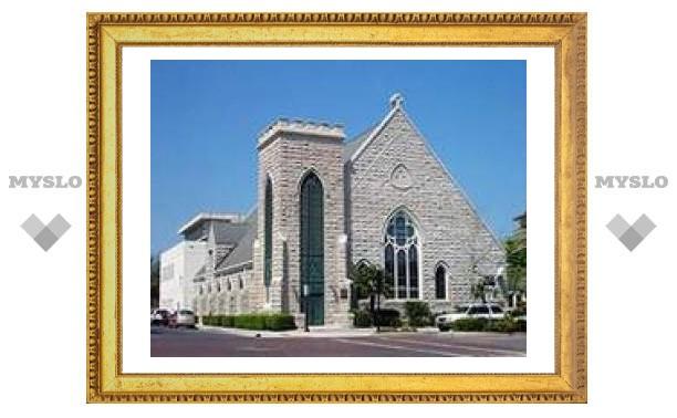 Епископальная церковь США отвернулась от геев