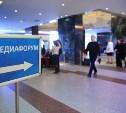 В Туле состоялось торжественное открытие III Тульского медиафорума