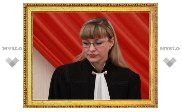 Назначен новый судья Арбитражного суда Тульской области
