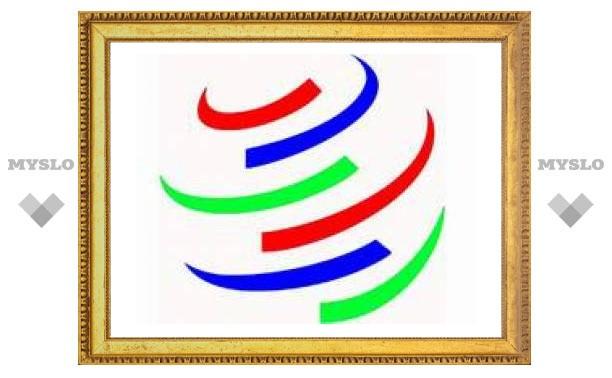 Гватемала и Вьетнам согласились пустить Россию в ВТО