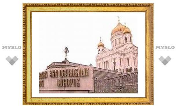 Выборы патриарха определят дальнейшую политику РПЦ