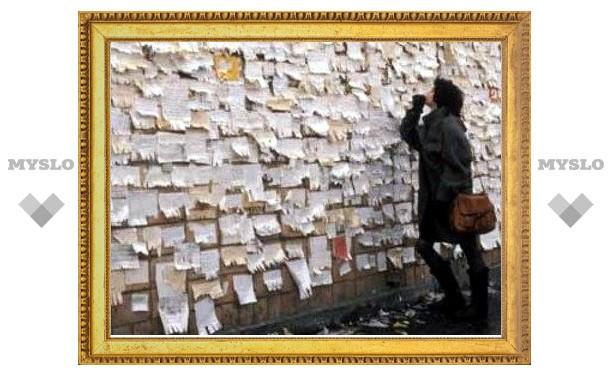 В Туле разыскивают незаконных расклейщиков рекламы