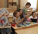 14 октября - не учебный день для тульских школьников
