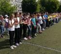 В Туле прошел фестиваль «Спортивное лето»