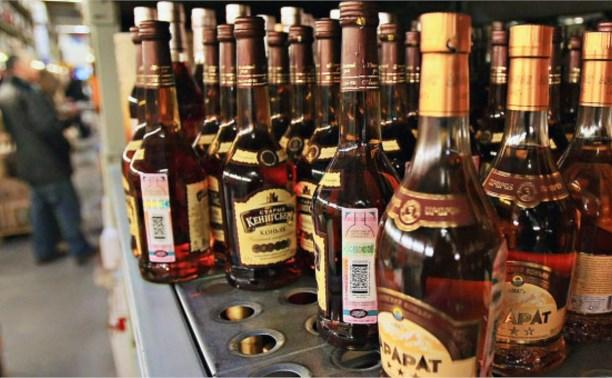 Депутаты ЛДПР хотят убрать алкоголь с прилавков магазинов