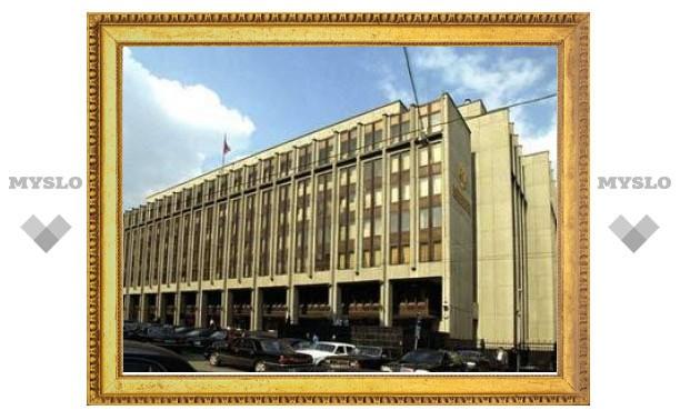 Депутатам Госдумы дадут шанс войти в Совет Федерации