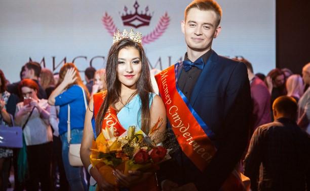 В Туле выбрали «Мисс и Мистера Студенчество — 2017»