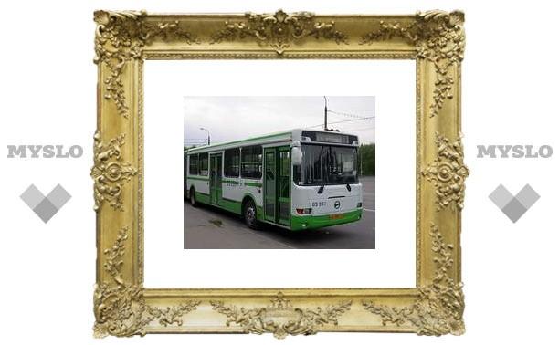 Автобусное расписание междугородных и пригородных рейсов