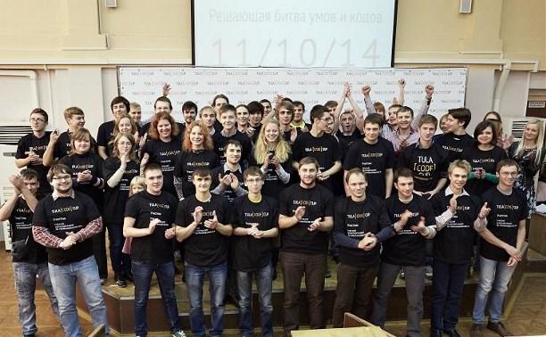 TulaCodeCup 2015: зарегистрировался 200-й участник!