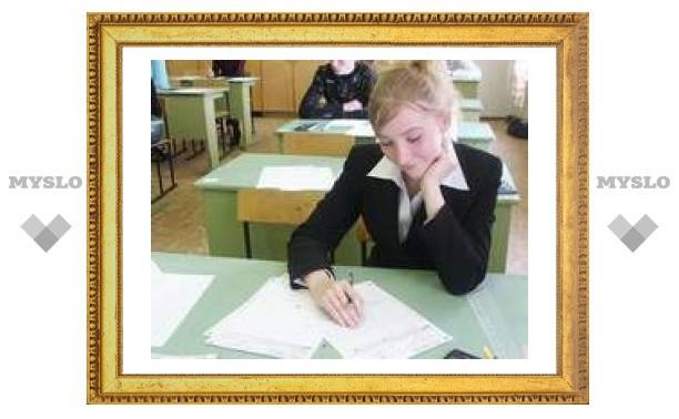 Тульских школьников ждут новые правила