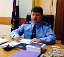 Александр Козлов: Количество нарушений, допускаемых следователями, продолжает расти