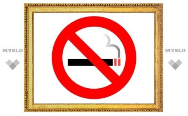 Жителям Пекина запретят курить