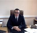 Валерий Шерин назначен на должность заместителя председателя правительства Тульской области
