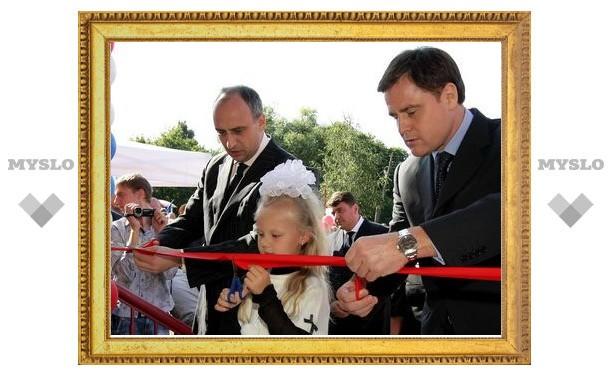 В Тульской области открылся новый детский сад