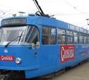 На пересечении ул. Советской и Ф. Энгельса завершен ремонт трамвайных путей