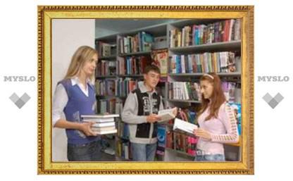 Чтение - лучшая защита от стресса