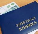 Доцент тульского филиала университета им. Плеханова обвиняется в получении взяток от студентов