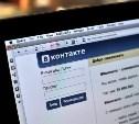 Жителя Киреевского района оштрафовали за свастику на странице «ВКонтакте»