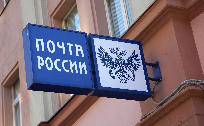 Начальник почтового отделения в Кимовске понес дисциплинарное наказание