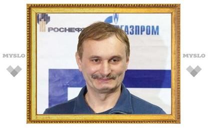 Туляк возглавил женскую сборную России по волейболу