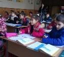 В школе Болохово ученики сидят на уроках в куртках