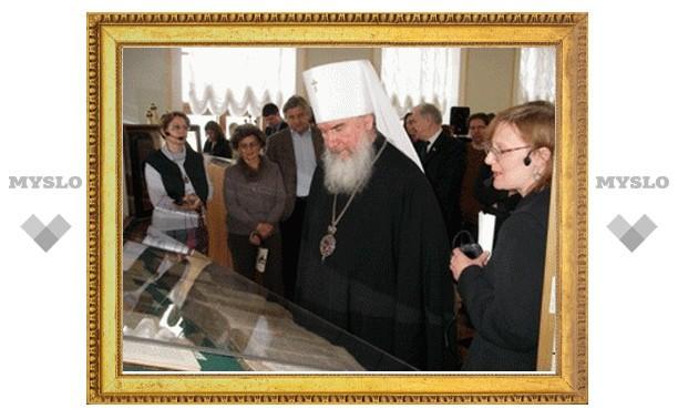 День православной книги состоялся в главной библиотеке России