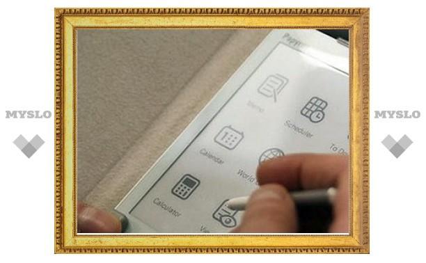 Samsung выпустил свое первое устройство для чтения электронных книг