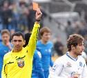 Матч «Арсенал» – «Газовик» рассудит Тимур Арсланбеков