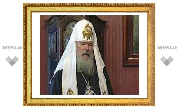 Алексий Второй вернулся в Москву и нормально себя чувствует