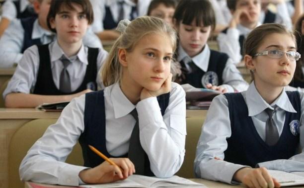 В Госдуме предложили тестировать школьников с помощью IQ-теста