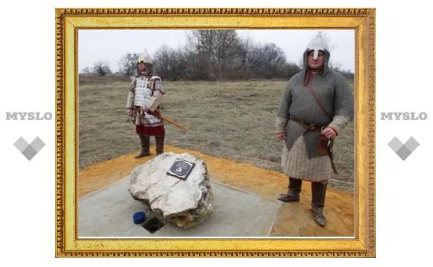 На Куликовом поле под Тулой построят новый музей