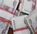«Спартак-Нальчик» оштрафован после матча с тульским «Арсеналом»