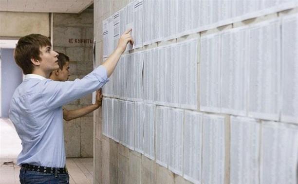 Минюст утвердил новый порядок приема в вузы