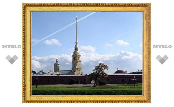 В Петропавловcкой крепости приступили к поискам останков жертв Красного террора
