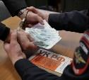 Бывший сотрудник МЧС вымогал взятку у руководителя тульского МЦ «Родина»