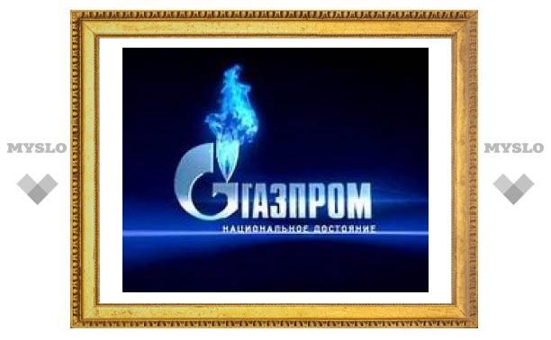 """""""Газпром"""" предложил Украине заплатить 1 млрд долларов к 1 апреля"""
