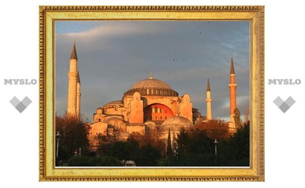 Айя София должна снова стать местом молитвы христиан и мусульман