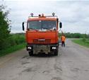 Ремонт многострадальной автодороги Тула-Белев подходит к концу